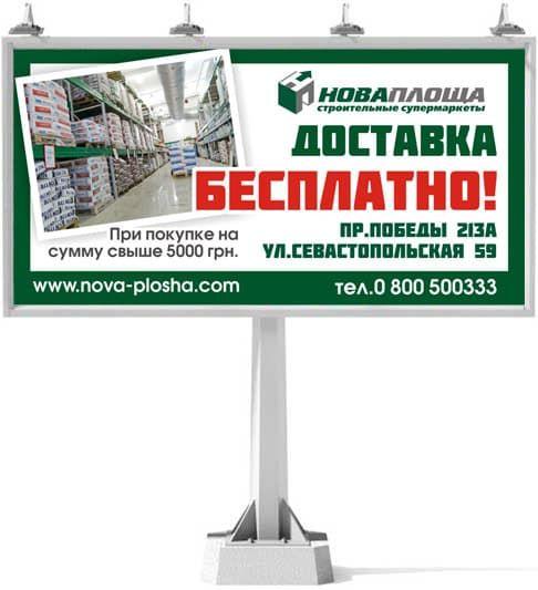 реклама в интернете краснодар бесплатно